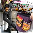 Hmong embroidery Pocket casual DrawString bag
