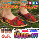 Review or wearing images posted in ¥ 1,000 OFF! Kitenge style batik pattern hand-stetchbaboo shoes