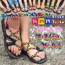 Asian feet in the summer is determined by this! braided sandal thong Asian