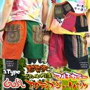 Ultra luxury detail treasure ★ multicolor active shorts