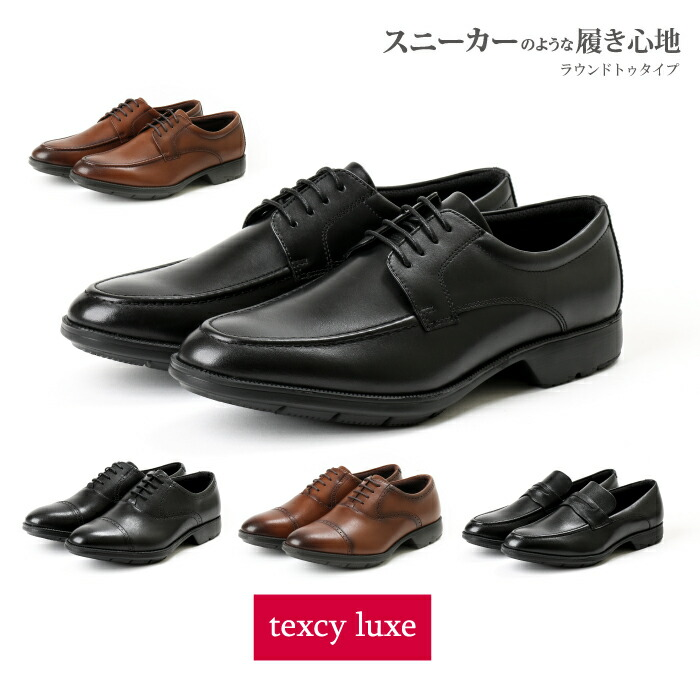 texcy luxe 6000 tu7773-7775
