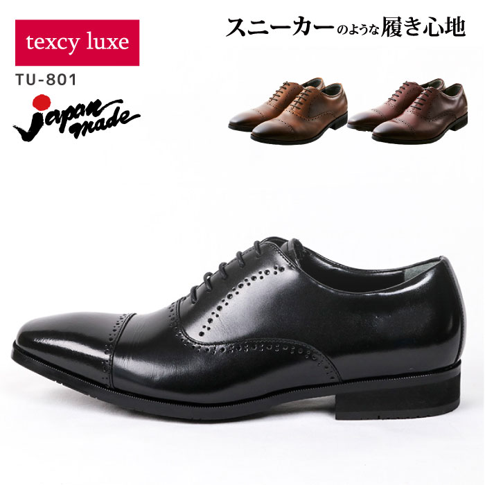 texcy luxe japan made