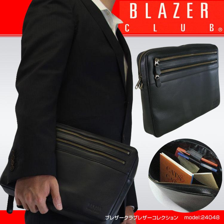 ... バッグインバッグ va-:鞄・財