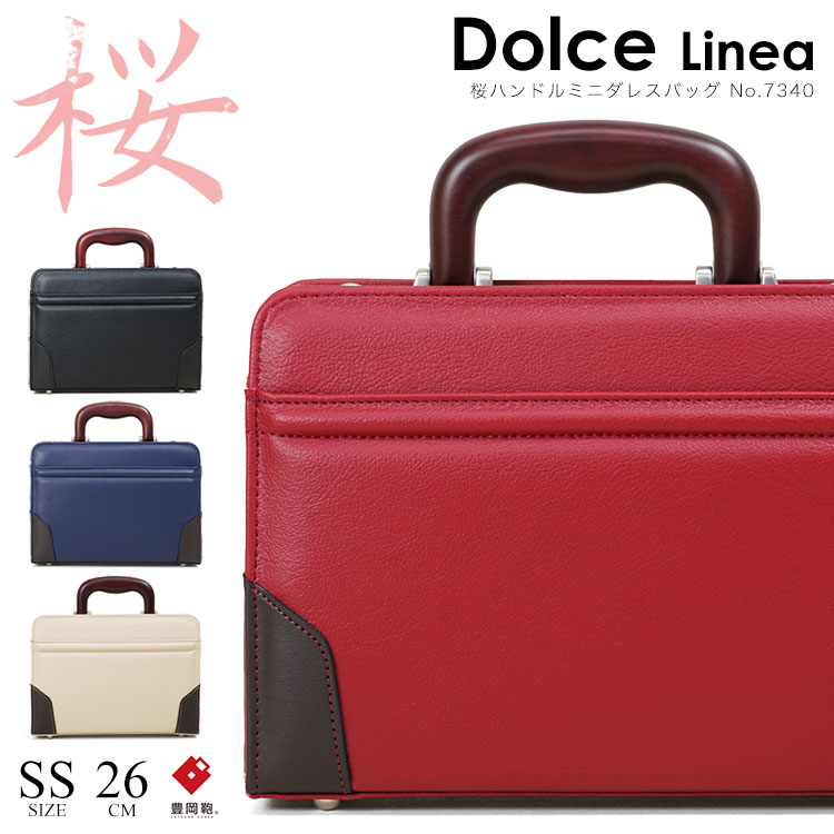 Dolce Linea