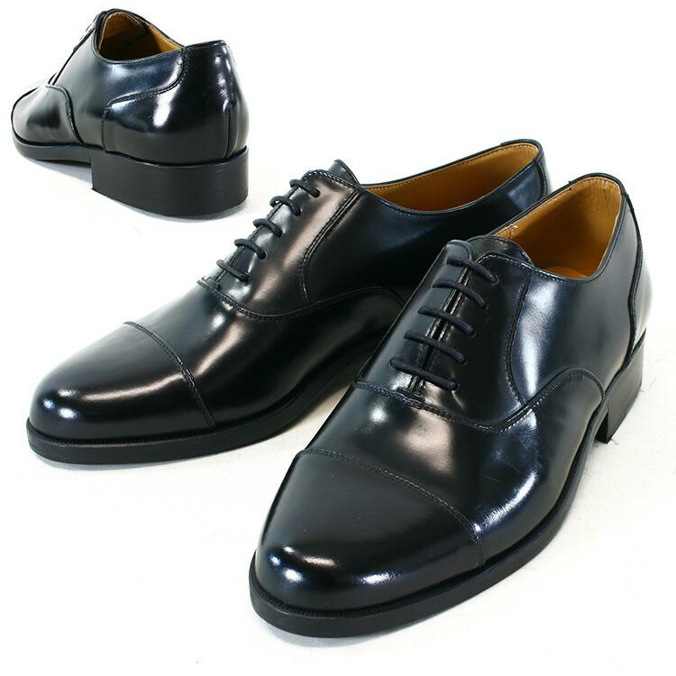 ... 紳士靴】【レザー】【メンズ