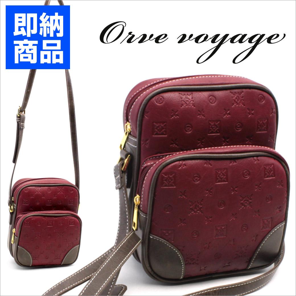 包 背包 拉杆箱 旅行箱 书包 双肩 箱包 行李箱 1040_1040图片