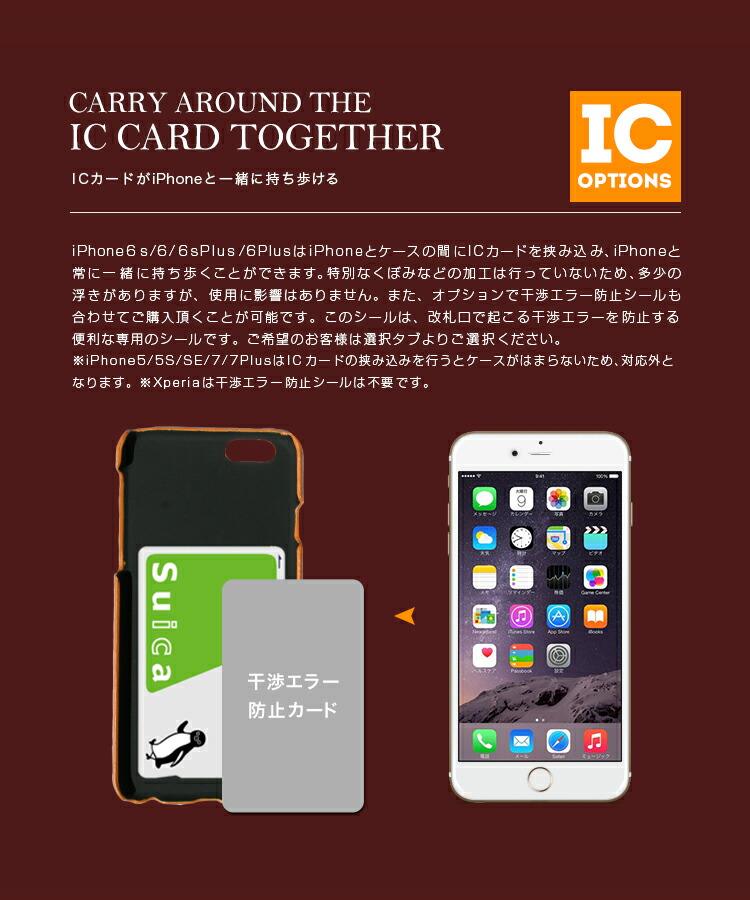 http://image.rakuten.co.jp/asktrading/cabinet/variety/spcase/mon-pul_ic.jpg
