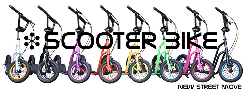 SCOOTER BIKE ��������������