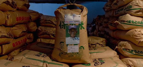 27年度産米の玄米30kg袋売り