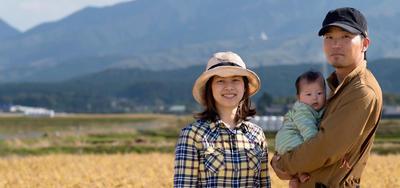 下村農園のお米