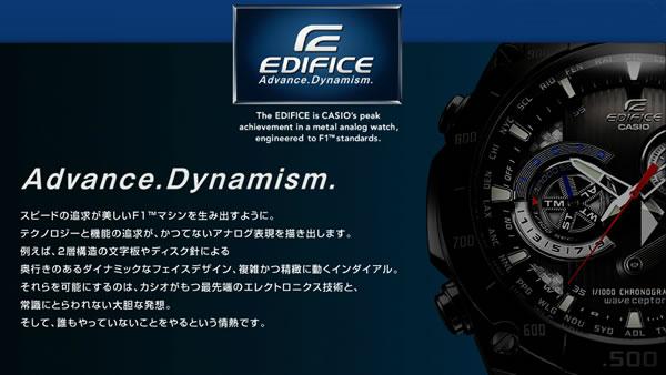 CASIO 腕時計 EDIFICE エディフィス イメージ