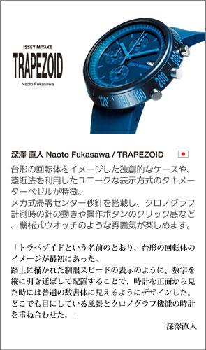 ��TRAPEZOID��Naoto Fukasawa