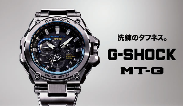 G-SHOCK Gショック イメージ