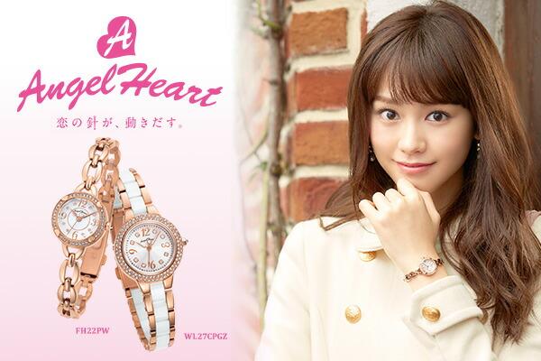 ������ϡ��� Angel Heart