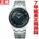 Citizen stiletto eco-drive watches CITIZEN STILETTO AR3010-65E