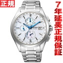 シチズンエクシード Citizen EXCEED ecodrive solar radio time signal watch men direct flight AT8070-56A