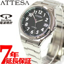 Citizen atessa eco-drive radio watch mens CITIZEN ATTESA ATD53-2846
