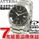 シチズンアテッサエコドライブ radio time signal men Citizen ATTESA ATD53-3052