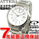 シチズンアテッサエコドライブ radio time signal men's thin model Citizen ATTESA ATD53-3053