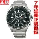 Citizen atessa eco-drive radio watch men's chronograph CITIZEN ATTESA ATP53-3033
