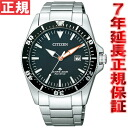 Citizen ProMaster CITIZEN PROMASTER eco-drive solar watch men's pea watch divers watch BN0101-58E