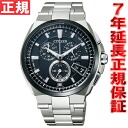 Citizen atessa CITIZEN ATTESA eco-drive Eco-Drive radio watch men's Jet setter direct flight disc type BY0040-51F