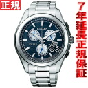 Citizen exceed EXCEED CITIZEN eco-drive Eco-Drive radio watch men's direct flight BY0064-53E