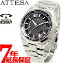 Citizen atessa CITIZEN ATTESA eco-drive solar radio watch mens watch direct flight CB0120-55E