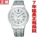 XSEED watches citizen eco-drive titanium world's thinnest radio watch mens CITIZEN EXCEED EBG74-5023