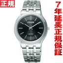 Citizen forma eco-drive watch mens thin titanium CITIZEN FORMA FRD59-2541