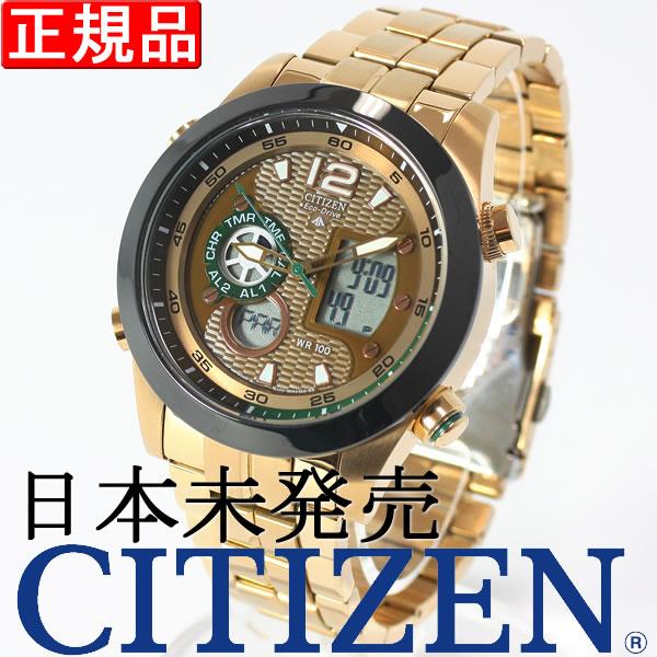 CITIZEN シチズン 日本未発売 プロマスター デジアナモデル PROMASTER JZ1002-56W