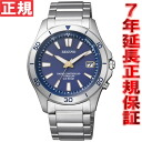 シチズンレグノ Citizen REGUNO solar radio time signal watch men KL7-612-71