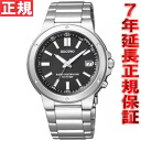 シチズンレグノ Citizen REGUNO solar radio time signal watch men KL7-817-51