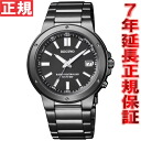 シチズンレグノ Citizen REGUNO solar radio time signal watch men KL7-841-51