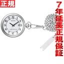 シチズンレグノ Citizen REGUNO pocket watch watch solar radio time signal KL7-914-11