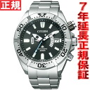 Professional player citizen master ecodrive radio time signal divers watch Malin watch men Citizen PROMASTER MARINE PMD56-3081
