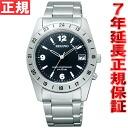 Citizen watch Regno solar TEC radio watch mens CITIZEN REGUNO RS25-0471H