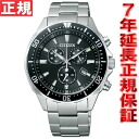 Citizen Orr shelf ecodrive watch diver design chronograph men Citizen ALTERNA VO10-6771F