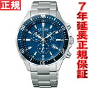 Citizen Orr shelf ecodrive watch diver design chronograph men Citizen ALTERNA VO10-6772F