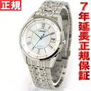 シチズンエクシード Citizen EXCEED ecodrive solar radio time signal watch men titanium thin AS7080-54A