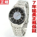 Citizen exceed CITIZEN EXCEED eco drive solar radio watch watches mens titanium flat-screen AS7080-54E