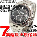 Citizen atessa CITIZEN ATTESA eco-drive Eco-Drive radio watch men's chronograph AT3010-55E