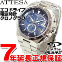 Citizen atessa CITIZEN ATTESA eco-drive Eco-Drive radio watch men's chronograph AT3010-55L