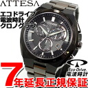 Citizen atessa CITIZEN ATTESA eco-drive Eco-Drive radio watch men's chronograph AT3014-54E