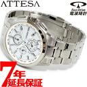 Citizen atessa CITIZEN ATTESA eco-drive solar radio watch men's watches direct flight chronograph AT8040-57 A