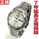 シチズンアテッサ radio time signal ecodrive ATD53-2791 Citizen watch