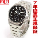Citizen CITIZEN collection eco-drive Eco-Drive watch men's watches chronograph military CA0240-50E