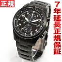 Citizen CITIZEN collection eco-drive Eco-Drive watch men's watches chronograph military CA0244-59E