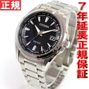 Citizen exceed EXCEED CITIZEN eco-drive Eco-Drive radio watch mens watch direct flight high grade series CB0100-52E