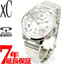 Citizen cloth-CITIZEN XC eco-drive radio arm when total men Eco-Drive multi station receiver type CB 1020-54 A